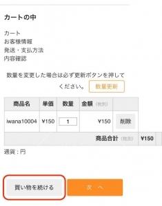 man-cart01