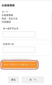man-customer01