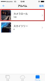 man-download08